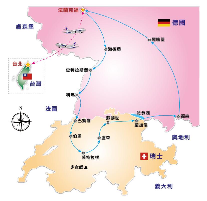 德国地图英文版