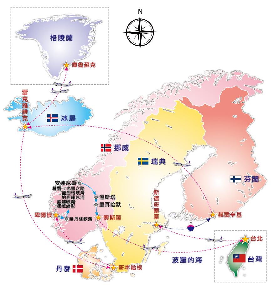 此生必游格陵兰 北欧五国