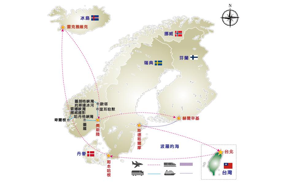 往返北欧与冰岛使用在地冰岛航空
