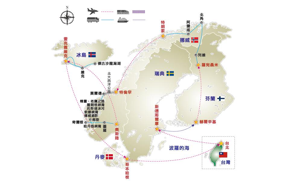 挪威旅游地图中文版