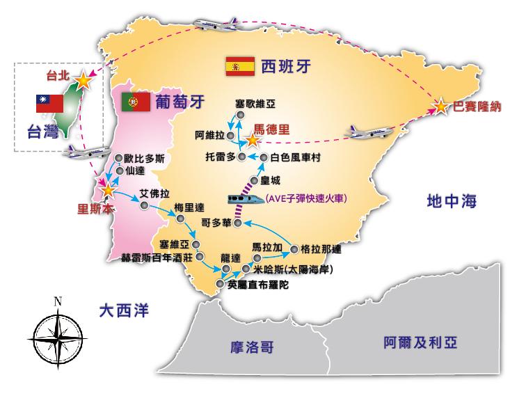 「葡萄牙」之於「华多秀」;同「西班牙」之於